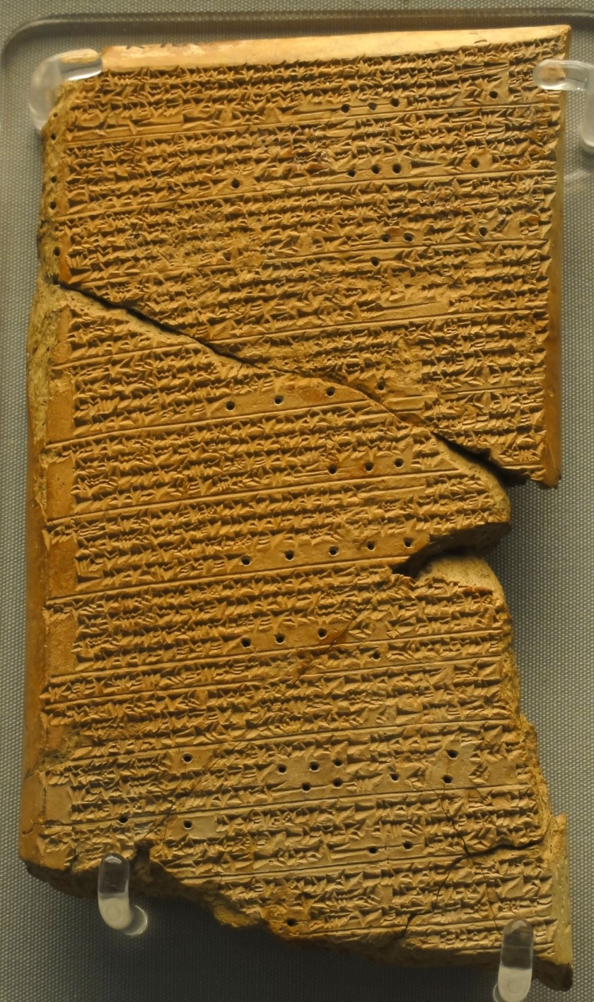 Venus_Tablet_of_Ammisaduqa